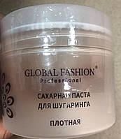 Сахарная паста для шугаринга, Global Fashion, плотная, 200гр SG-801
