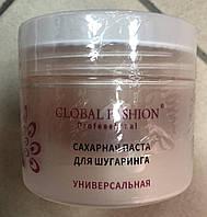Сахарная паста для шугаринга, Global Fashion, универсальная, 200гр SG-803