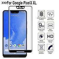 Защитное стекло с рамкой для Google Pixel 3 XL