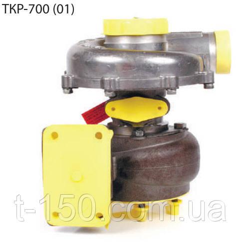 Турбина (турбокомпрессор) ТКР-700 (01) К-3000, МТЗ-1523, -1221, Амкодор, Д-260.1(С), -2(С), -1С2, -2С2, Д-260.2, Д-260.2