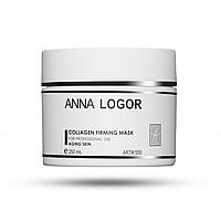 Денна маска з колагеном Анна Логор / Anna Logor Vital Collagen Firming Mask Код 550