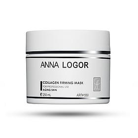 Маска дневная с коллагеном Anna LOGOR Collagen Firming Mask 250 ml Art.550