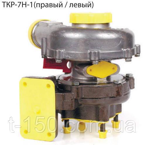 Турбина (турбокомпрессор) ТКР-7Н-1 (правый / левый) Автомобили КамАЗ, 7403.10, 740.11-240