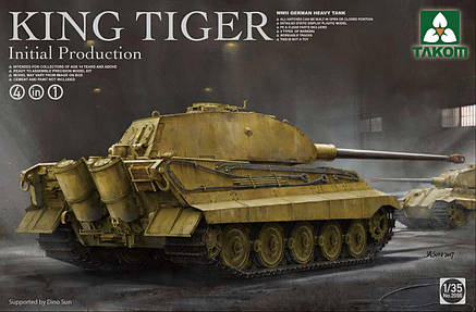 King Tiger (ранее производство). Сборная модель немецкого танка.  1/35 TAKOM 2096, фото 2