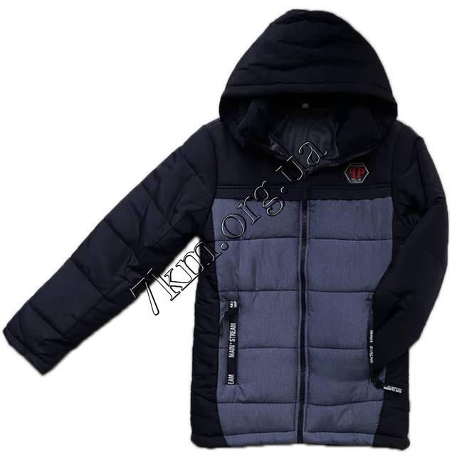 b8fafe467dca Куртка детская для мальчиков 6-10 лет +серый Оптом 060804  продажа ...