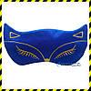Маска для сна Silenta Cat (креп-сатин), blue