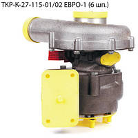 Турбина (турбокомпрессор) ТКР-К-27-115-01/02 Евро-1 а/м КамАЗ, 740.11-240, .13-260, .14-300/240