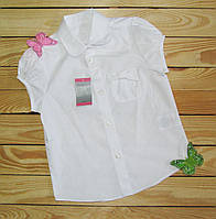 Школьные белые рубашки в Украине. Сравнить цены d983f615a52b2