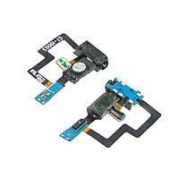 Динамик спикер для SAMSUNG i9003 спикер в комплекте с разьемом handsfree и датчиком света на шле...(ID:4477)