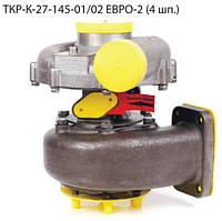 Турбина (турбокомпрессор) ТКР-К-27-145-01/02 Евро-2 а/м КамАЗ, 740.30, .31, .50, .51