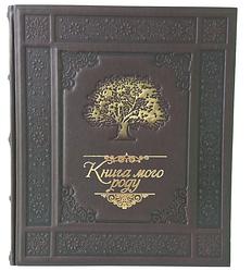 Элитные книги, кожа