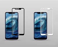 Защитное стекло с рамкой для Nokia 5.1 Plus (X5)