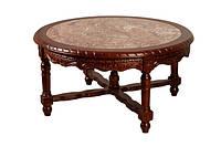 Журнальный столик из массива красного дерева с мраморной столешницей , Аристократ, фото 1