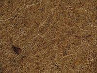 Нетканое полотно из кокосой койры в листах  3 см KO-SI FLEX 200х180, фото 1