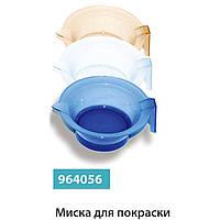 Миска для краски SPL 964056
