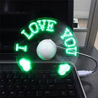 USB-вентилятор Word green с программируемой LED надписью