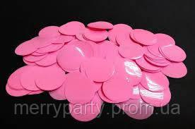 Конфетти кружочки розовые 2,3 см 50 г/упак. полипропилен
