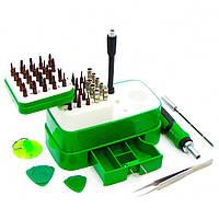 Набор инструментов BAKU BA-3039 (ручка с трещоткой, 2 удлинителя, пинцет прямой, присоска, 2 мед...(ID:13825)
