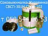 Диск под нож для соковыжималки Журавинка СВСП-101,СВСП-302, фото 2