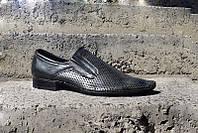Взуття Mida — Купить Недорого у Проверенных Продавцов на Bigl.ua afb10cdcb920b