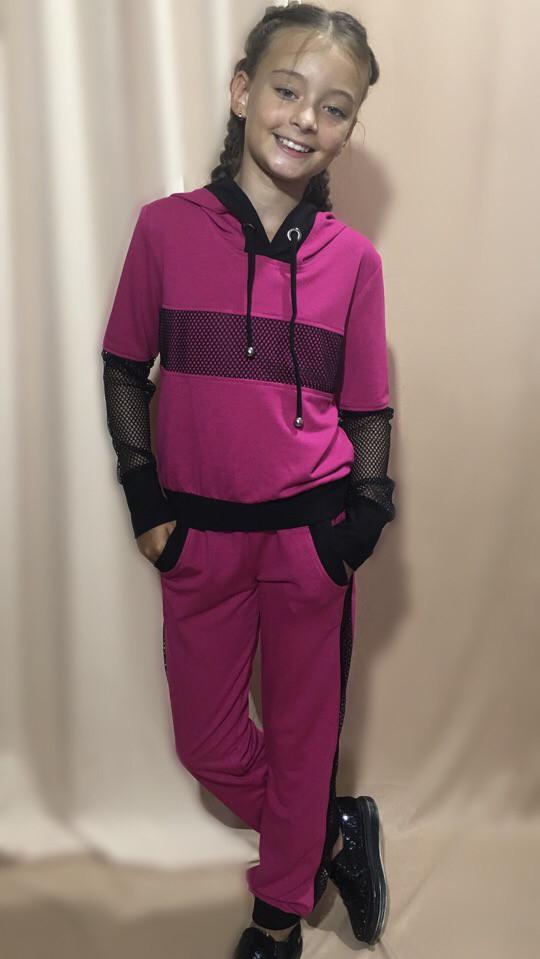 2a08cc3d4bc46 Детский спортивный костюм двух нить декор плетёная сетка рост:128-146 см,  ...