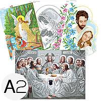 Схемы для вышивки бисером ИКОНЫ формата А2 (420×594мм) на габардине