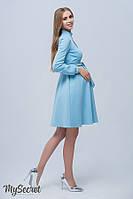 Платье для будущих и кормящих мам Rebecca голубое