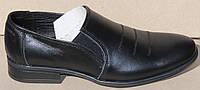 Туфли подростковые из натуральной кожи от производителя модель ДТ-037, фото 1
