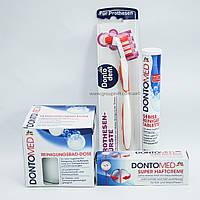 Набор для ухода за зубными протезами Dontomed