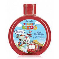 2357 Faberlic. Пена для ванны для детей серии Techno Kids, 200 мл. Фаберлик 2357