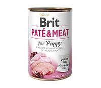 Влажная консерва для щенков BRIT Pате & Меат for Puppy с мясом курицы и индейки 0,400 кг.