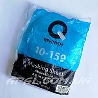 Q-Refinish 10-159 Маскувальна плівка, 4х5 м, фото 1