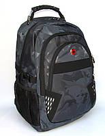 Рюкзак Swissgear, модель 9363, Стильный камуфляжный рюкзак