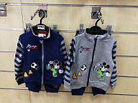 Трикотажный костюм 2 в 1 для мальчика оптом, Disney, 68-86 см,  № 81564