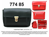 644078c2128f сумки Vezze купить недорого у проверенных продавцов на Biglua