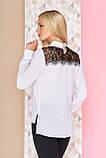 Эффектная Блуза с длинным рукавом 40-52р, фото 2