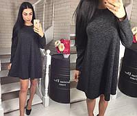 Свободное  женское  темно-серое платье модное