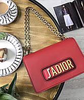 Женская сумка Dior J'Adior Bag Red (2349, фото 1