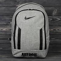 Рюкзак,сумка,ранец Nike Just Do it (Наик), Under Armour!