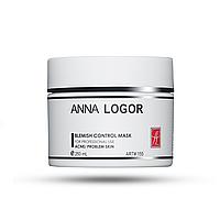 Маска для проблемної шкіри Анна Логор / Anna Logor Blemish Control Mask Код 155
