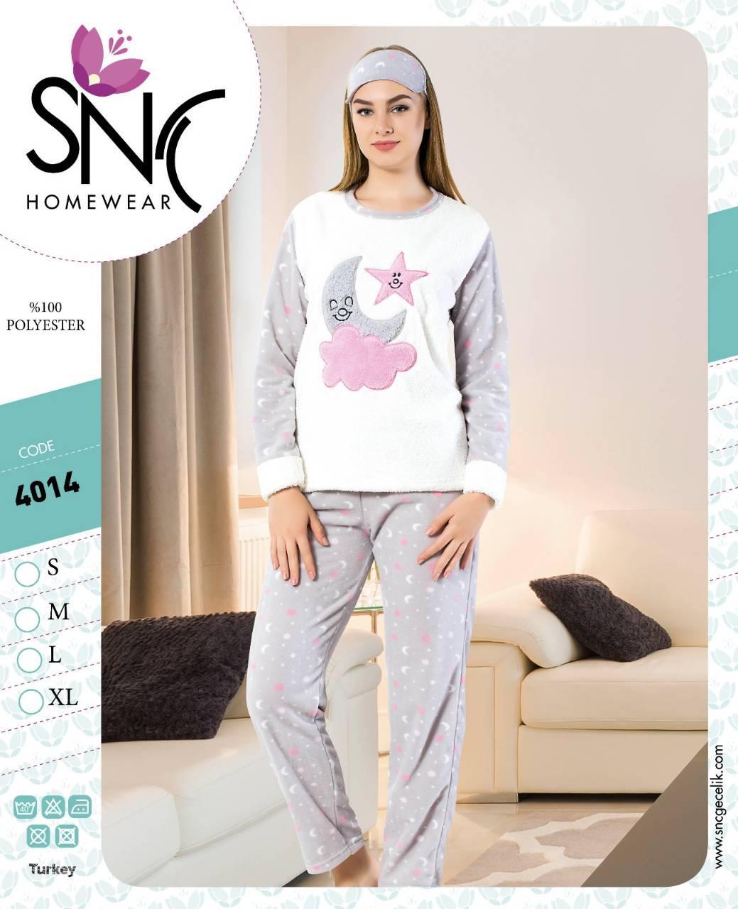 a428f3963398f Супер НОВИНКА! Махровая пижама Турция: продажа, цена в Хмельницком ...