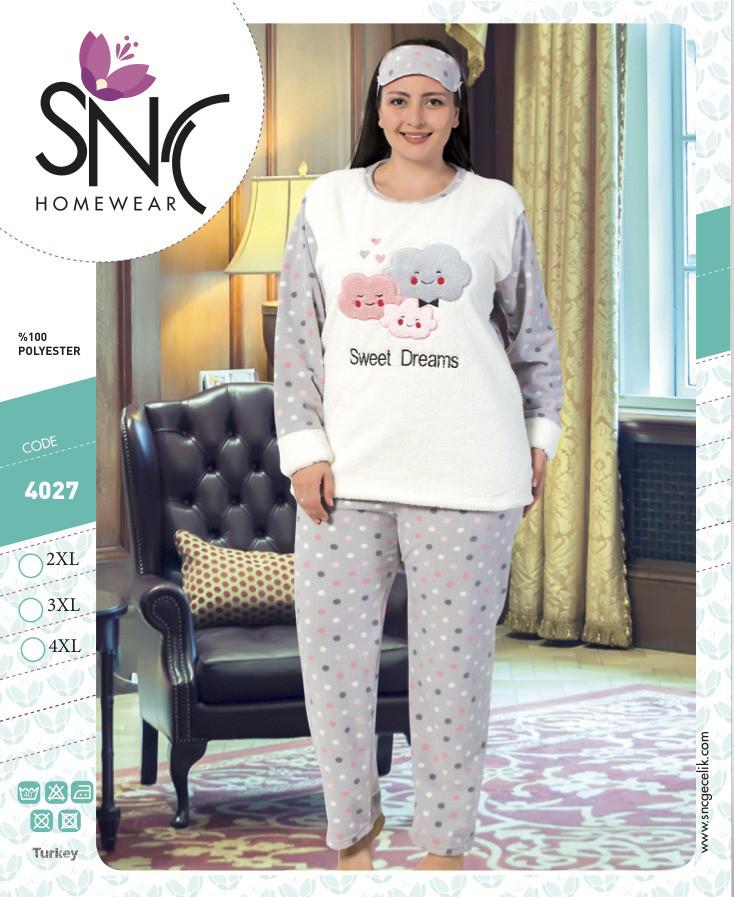 297742ead61f4 БАТАЛ НОВИНКА! Махровая пижама Турция: продажа, цена в Хмельницком ...