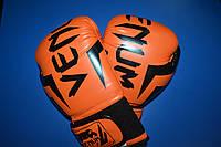 Боксерские перчатки Venum Flex (BO-5338, красные)