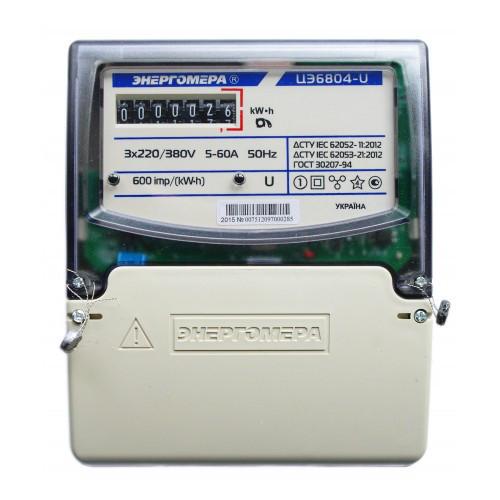 Электросчетчик трехфазный Энергомера ЦЭ 6804-U/1 220В 1-7,5А МР32