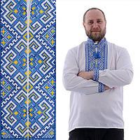 Мужские сорочки вышиванки Тарас , фото 1