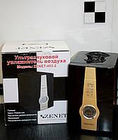 Увлажнитель воздуха ZENET 403-2 ультразвуковой
