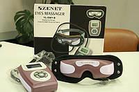 Стимулятор зрения ZENET