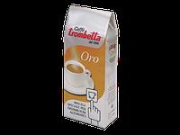 Зерновой кофе Caffe Trombetta Oro Италия (1 кг)