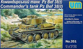 Командирский танк Pz. Bef. 38(t). 1/72 UM 351