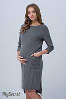 Платье для беременных Flo